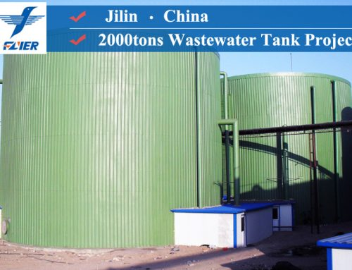 2000tons Wastewater Treatment Tank Project